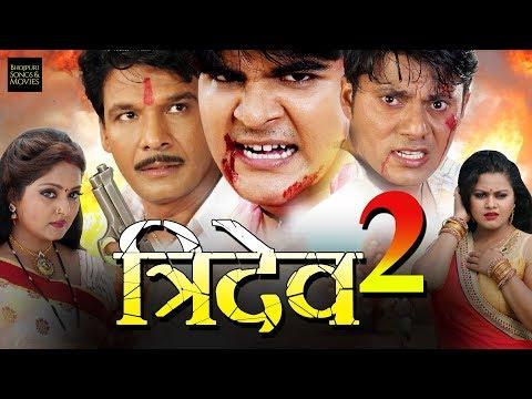 Xxx Mp4 Tridev 2 Bhojpuri Full Movie 2018 Arvind Akela Kallu Ji Viraj Bhatt Anjana Singh Tanushree 3gp Sex