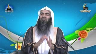 Aulad Ki Tarbiyat Mai Maa Ka kirdaar By Shk Tauseef Ur Rehman