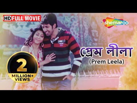 Xxx Mp4 Prem Leela HD Superhit Bengali Movie Trambak Roy Chowdury Taniska Rajatavu Dutta 3gp Sex