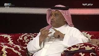 حسن عبدالقادر - يجب أن يتذكر مسؤولي الأندية أن ولي العهد قال لن ينجو أي فاسد #برنامج_الخيمة