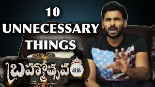 Brahmotsavam Ten Unnecessary Things