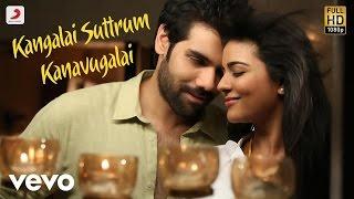 Kangalai Suttrum Kanavugalai Tamil Lyric | Sibiraj | Santhosh Dhayanidhi