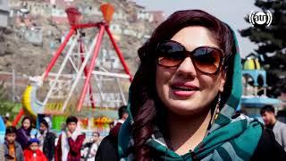 ویژه برنامۀ صبح و زندگی - گزارش همایون افغان با کارمندان تلویزیون آریانا