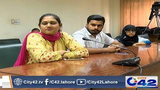 Bone marrow transplant facility completed in Children hospital Lahore