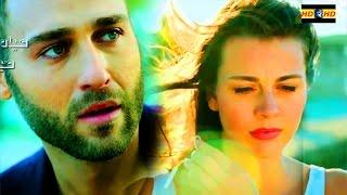 اغنية تركية مسلسل العشق المُر 2016