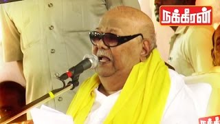 Kalaignar Thundering Speech against Election Commission | Must watch