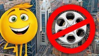Emoji Movie Breaks 35 Year Cinema Ban
