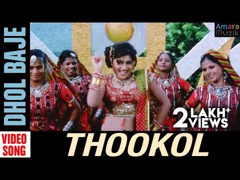 Xxx Mp4 Thookol Odia Movie Dhol Baje Video Song Babushan Archita 3gp Sex