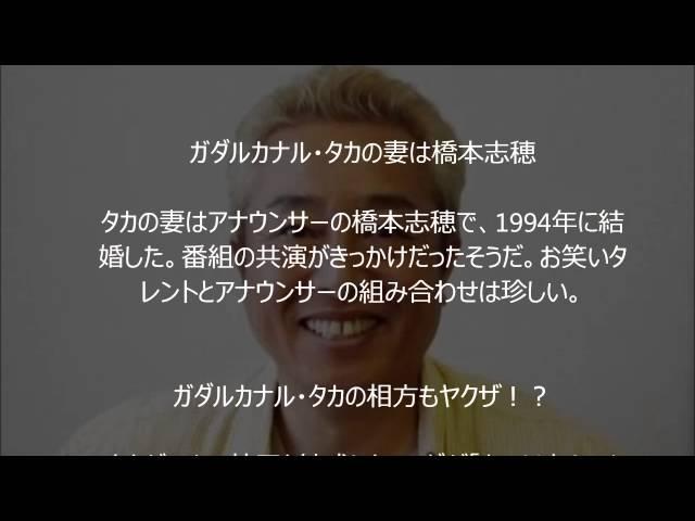 ガダルカナル・タカの画像 p1_25