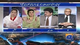 Capital Talk - 03 August 2017 uploaded on 03-08-2017 30385 views