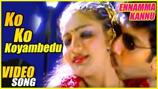 Ko Ko Koyambedu Video Song | Ennamma Kannu Tamil Movie Songs | Sathyaraj | Devayani | Deva