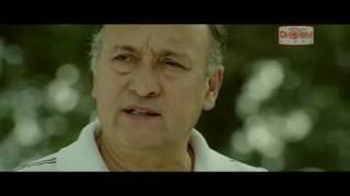 Shobdo Kolkata Bangla Full Movie HD