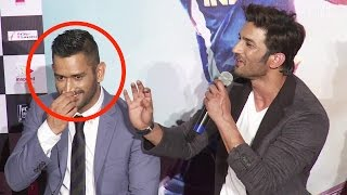 Sushant Singh Rajput Trolls M.S. Dhoni - Funny Movements At M. S. Dhoni Trailer Launch