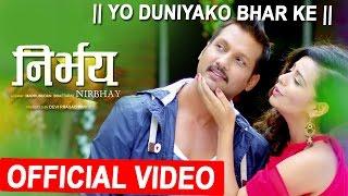New Nepali Movie Song 2017 | YO DUNIYAKO BHAR KE | NIRBHAY | Ft.NIKHIL UPRETI,NITA DHUNGANA
