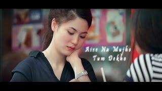 Aise Na Mujhe tum Dekho [Full Song] Wajah Tum Ho Movie