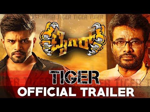 Xxx Mp4 Tiger Official Trailer Pradeep Madhurima Arjun Janya Nanda Kishora Tiger Kannada Movie Trailer 3gp Sex