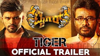Tiger Official Trailer | Pradeep,Madhurima | Arjun Janya|Nanda Kishora | Tiger Kannada Movie Trailer