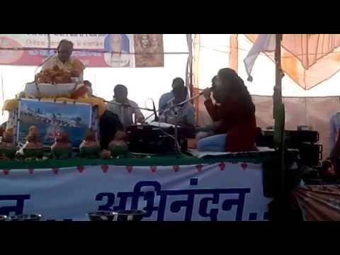 Priya tiwari bhopal bhajan
