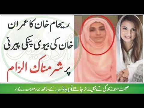 Xxx Mp4 Rehan Khan K Imran Khan Or Pinki Perni Par شرمناک الزام 3gp Sex