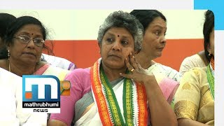Hi Womenfolk, Le Lathika!|  Vakradrishti, Episode: 533| Mathrubhumi News
