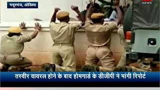 Odisha: 4 home guards punished for not wearing uniform on duty