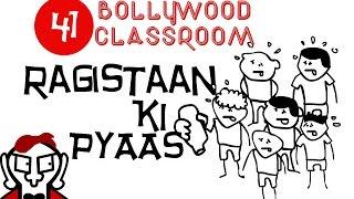 Bollywood Classroom | Ragistaan Ki Pyaas | Episode 41