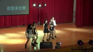 20.Ygirl_舞蹈組曲