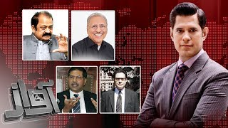 Faisla Mehfooz, Ab Aagay Kya Hoga? | Awaz | SAMAA TV | 21 July 2017