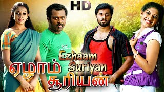 Tamil Online Movies Watch # Tamil Movies Full Length Movies # Movies Tamil Full