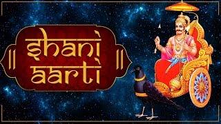 Jai Jai Shri Shani Dev - Shani Dev Aarti with Lyrics - Shani Jayanti Special 2017