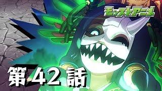 第42話「八雲立つ 逢魔の夜」【モンストアニメ公式】