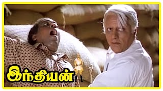 Indian Movie Scenes | Manorama gets insulted for not bribing | Kamal Haasan Bala Singh