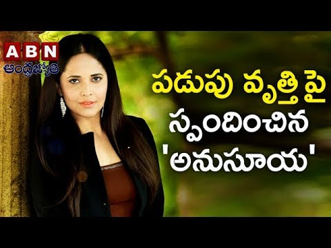 Anchor Anasuya Shocking Comments On Tollywood s*x Racket in Chicago | ABN Telugu