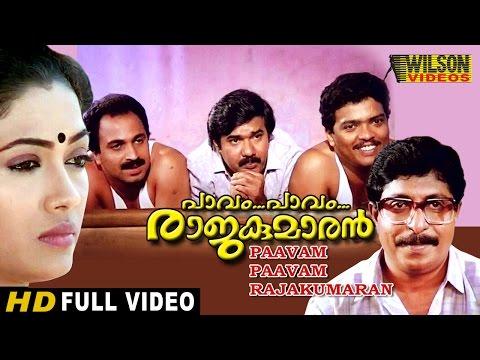 Pavam Pavam Rajakumaran (1990) Malayalam Full Movie HD