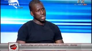 دومينيك : الكرة المصرية أكثر احترافية من الكرة التونسية