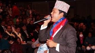 Rato Pachheuri (रातो पछेउरि) -  Nepali Lok Geet By Badri Pangeni