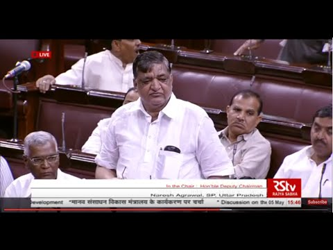Sh. Naresh Agrawal's comments on the working of the Ministry of Human Resource Development