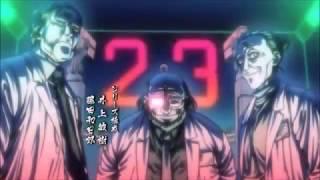 Ushio to Tora AMV - One For The Money