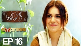 Agar Tum Saath Ho - Episode 16 | Express Entertainment | Humayun Ashraf, Ghana Aly, Anushay Abbasi