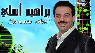 Brahim Assli - ALBUM COMPLET - IWIS LKHIR   Music, Maroc, Tachlhit ,tamazight, اغنية , امازيغية