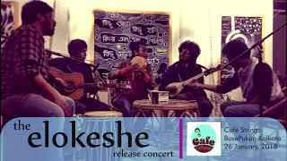 InduBala Go ft. Boga Taleb & Soumyadeep Sikdar | Songs of our Times | THREE