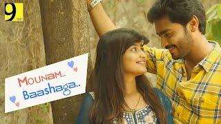 Mounam Baashaga || Telugu Romantic Short Film 2016 || By Nine Productions