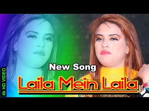 Xxx Mp4 Laila Main Laila New Mujra 2018 Shaheen Studio 3gp Sex