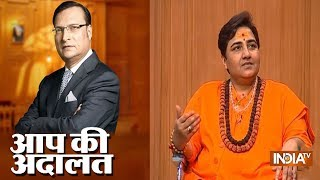 Sadhvi Pragya in Aap Ki Adalat (FULL)