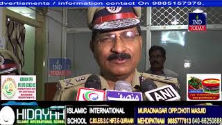 DGP urges public not to believe rumors on kidnapping gang in Hyderabad Telangana