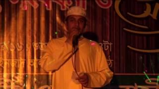 Ali Hussain Khan Emon islamic song | আলী হুসাইন খান ইমন এর কন্ঠে চমৎকার সংগীত
