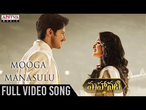 Xxx Mp4 Mooga Manasulu Full Video Song Mahanati Video Songs Keerthy Suresh Dulquer Salmaan 3gp Sex