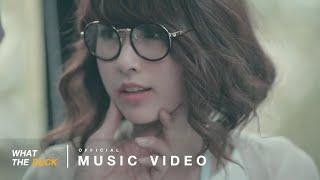 Pango - เผื่อว่าเธอคิด... (Official Music Video)