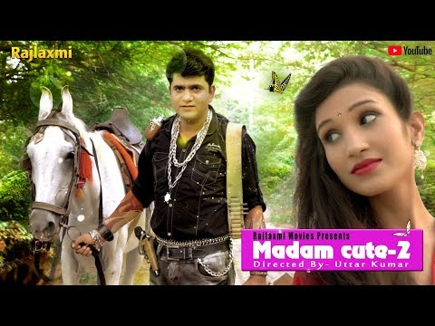 Xxx Mp4 मैडम क्यूट 2 Madam Cute 2 Full Song Uttar Kumar Riya TR 3gp Sex