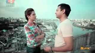 Bangla Eid Natok  2014 Eid Ul Fitr    Uddessho   Udsesso  Tahsan   YouTube
